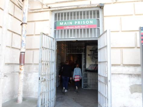 ingreso a la carcel de alcatraz